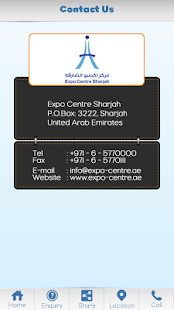 Expo Centre Sharjah- screenshot thumbnail