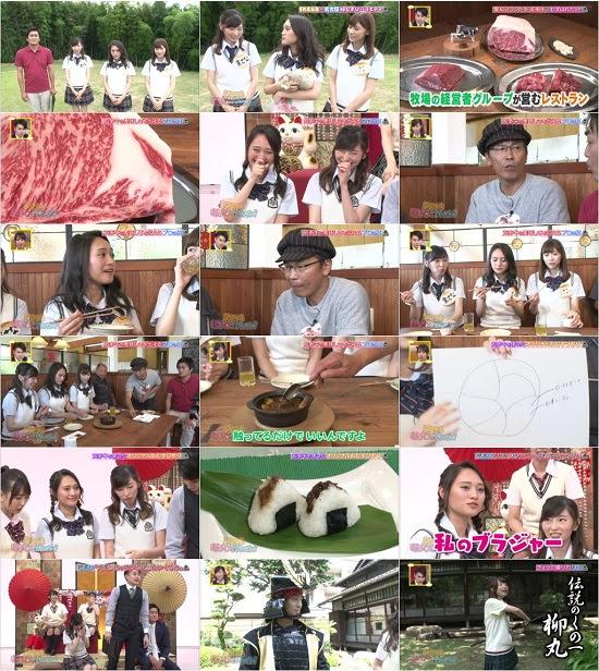 (TV-Variety)(720p) SKE48 むすびのイチバン! ep17 170814