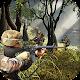Commando Adventure Mission (game)