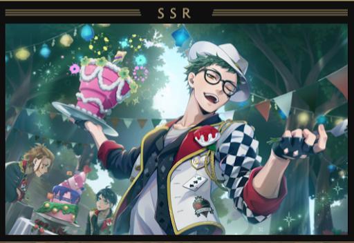 トレイ(SSR/寮服)グルーヴィー画像