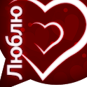 смс Стихи Любимому и Любимой icon