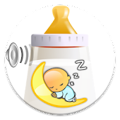 Children Sleeping Sound