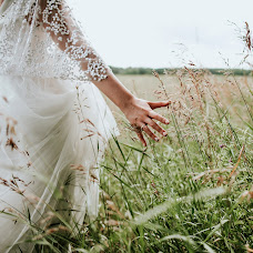 Свадебный фотограф Юлия Ган (yuliagan). Фотография от 22.07.2018