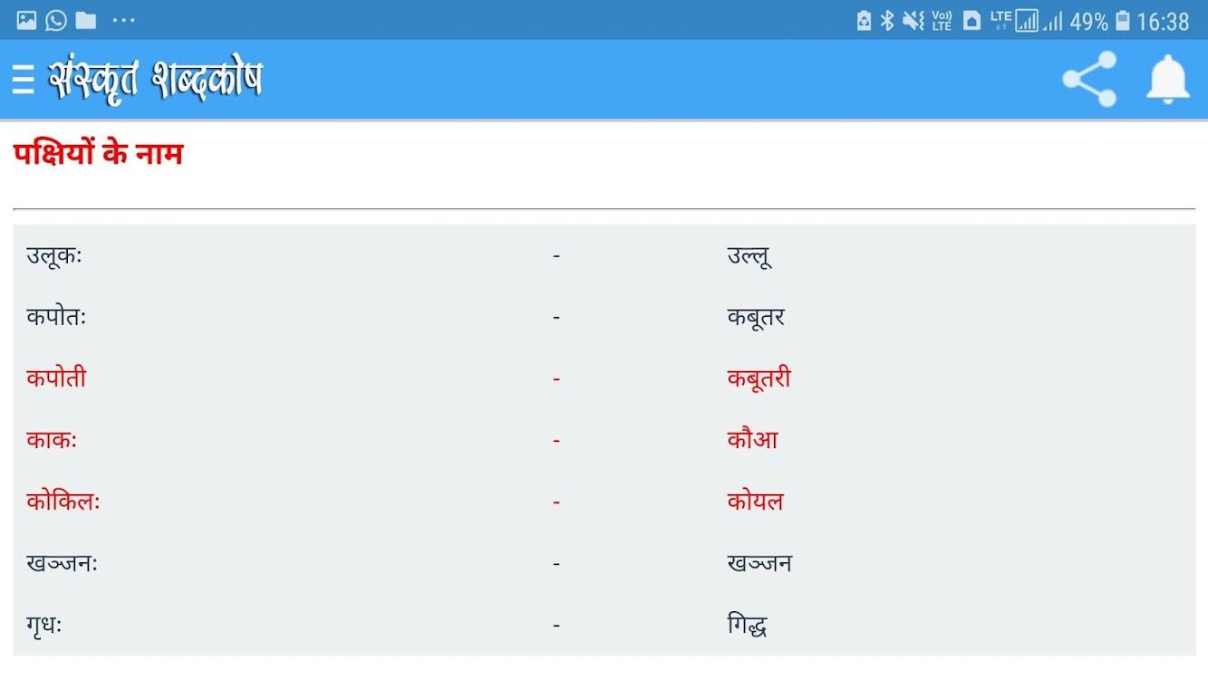 ingyenes kundli társkereső hindi nyelven