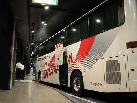 下津井電鉄「ペガサス号」 H520 西鉄天神高速バスターミナルにて その3