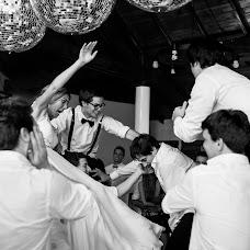 Wedding photographer Javier Badaracco (javierbadaracco). Photo of 03.06.2016