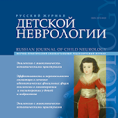 Rus Journal of Child Neurology