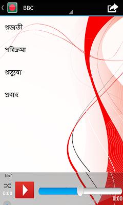 Bangla Radio - screenshot