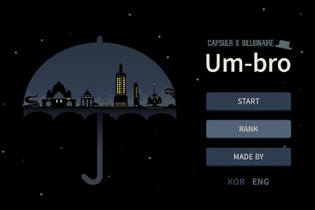 Umbro screenshot 3