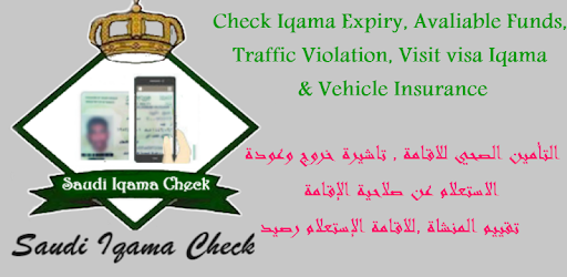 Saudi Iqama Check on Windows PC Download Free - 2 2 6 - appinventor