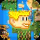 Super Jump Boy Adventures (game)