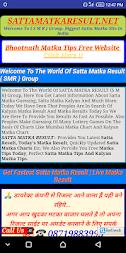 SATTA MATKA RESULT APK - Download APK Version 1 0