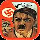 كفاحي لأدولف هتلر Download on Windows