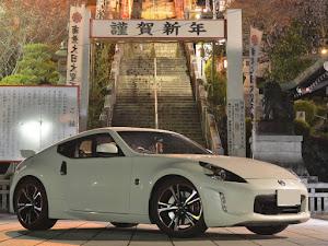 フェアレディZ  Z34 Version Sのカスタム事例画像 コジ⊿犬山成田山の主さんの2019年01月02日01:56の投稿