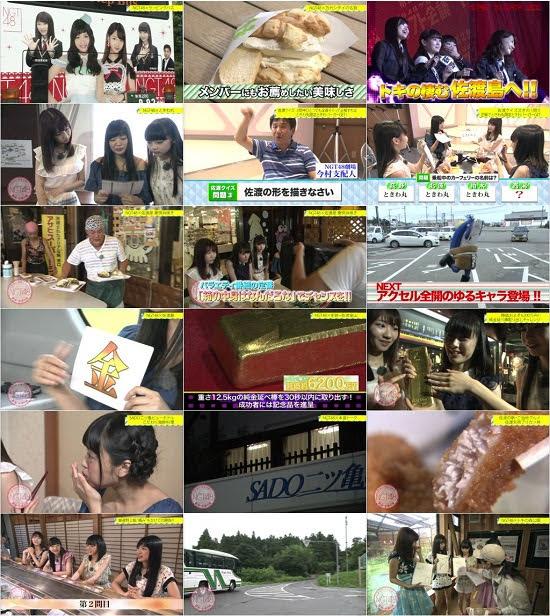 (TV-Variety)(720p) NGT48 北原里英と柏木由紀が行く 新潟・佐渡の旅 150925