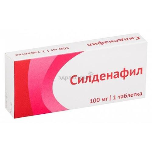 Силденафил таблетки п.п.о. 100мг 1 шт.