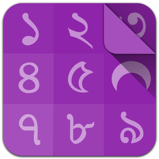 Assamese Calendar file APK for Gaming PC/PS3/PS4 Smart TV