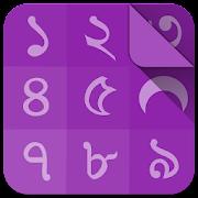 App Assamese Calendar APK for Windows Phone