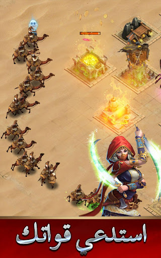 Clash of Desert 1.4.0 screenshots 3