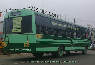 Photo: TN 74 N 1662 REAR WITH RIGHT VIEW