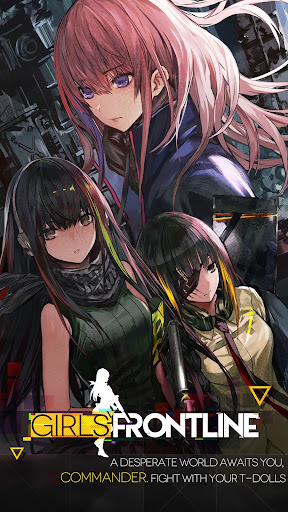 Girls' Frontline 2.005_160 screenshots 1