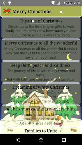無料娱乐Appのクリスマスメッセージ|記事Game
