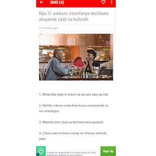 online dating ζητήσει να ανταποκριθεί