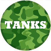 Real Tanks 3D Shooter Android APK Download Free By Brady Orsten