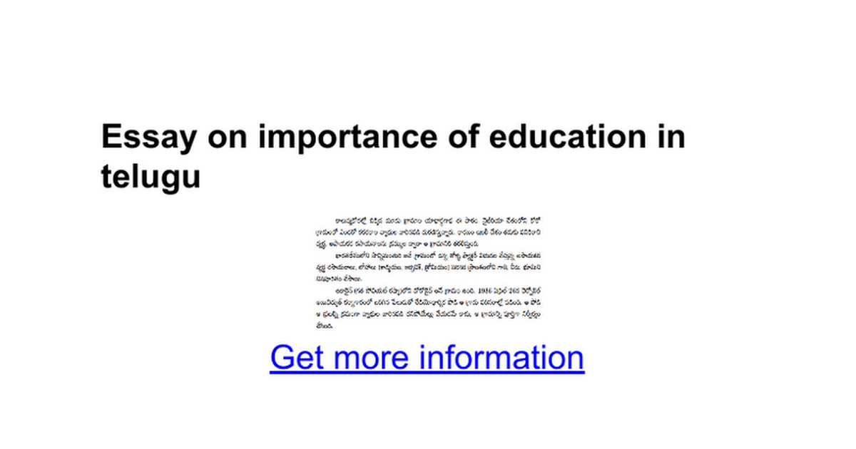 essay on importance of education in telugu google docs