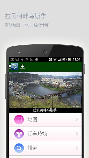 creevity mp3 cover downloader 免安裝 - 高評價APP - 癮科技