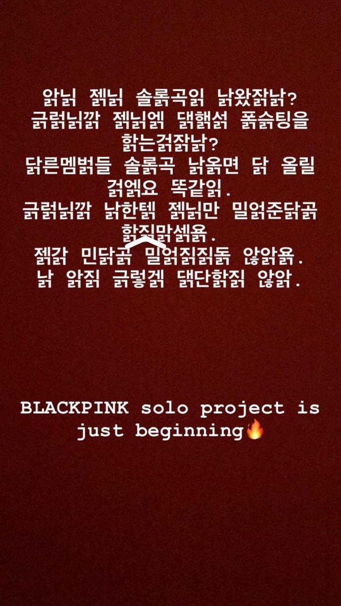 yg producer jennie instagram