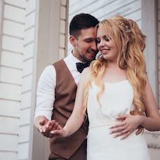 Wedding photographer Anastasiya Yakovleva (zxc867). Photo of 25.04.2018