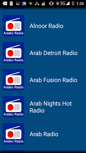 Arabic Radio: Arabic Song Free
