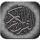 Download Mobile Holy Quran Readers For PC Windows and Mac