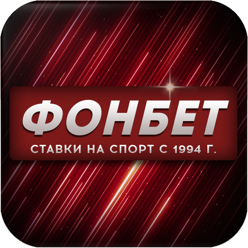 Фонбет file APK for Gaming PC/PS3/PS4 Smart TV