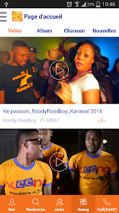 Keeng Haiti- screenshot thumbnail