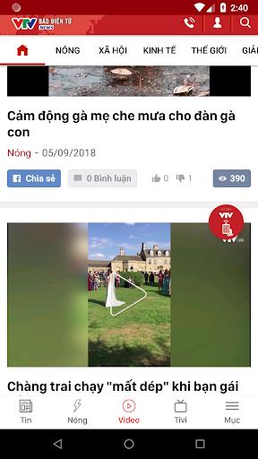 VTV News screenshot