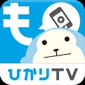 もばいる icon
