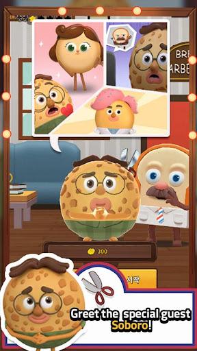 Bread Run 1.0.9 screenshots 2