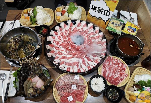 台中大胃王火鍋50盎司霸王肉盤吃到爽。瀧厚鍋物。加碼世界三大和牛只要99元、雙龍蝦海鮮盤379元CP值破表