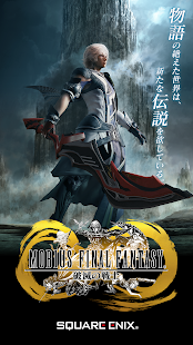 ApkMod1.Com Mobius Final Fantasy + (Instant Break Enemy) for Android Game Role Playing