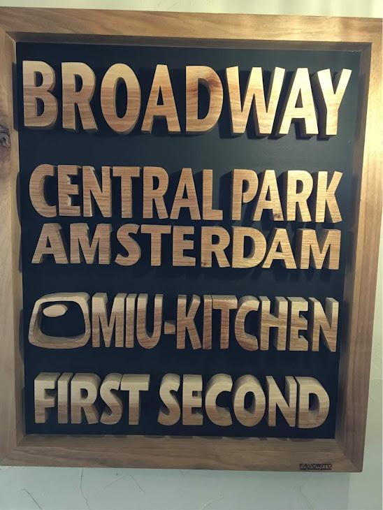 みゆキッチンの木製看板
