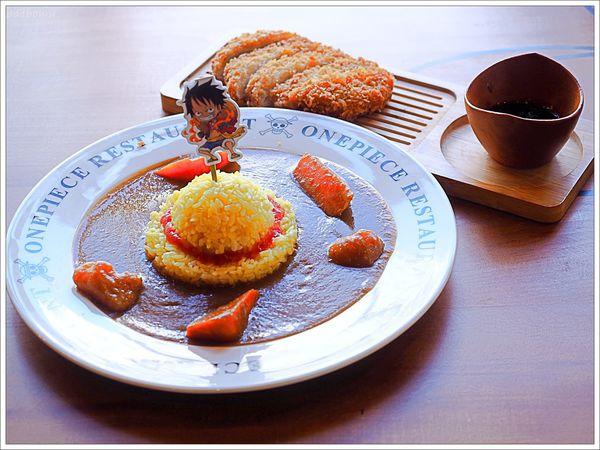 航海王餐廳 ONE PIECE Restaurant (已歇業)