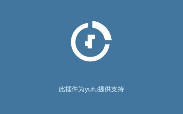 Yufu Secure Web Authentication Plugin