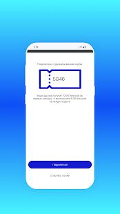 Download Такси АЛЬФА Старая Русса For PC Windows and Mac apk screenshot 5