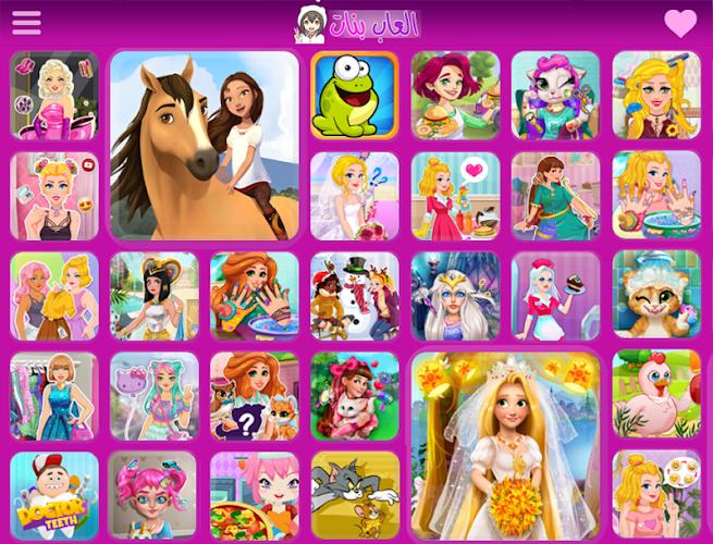 84f984923 ... العاب بنات جديدة للبنات فقط رائعة Android App Screenshot ...
