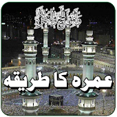Umrah Guide in Urdu