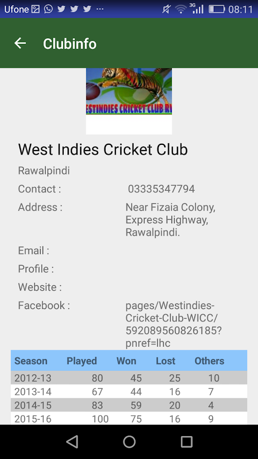 Clubinfo- screenshot