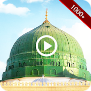 Video Naatain Naat Sharif mp3 Audio & Lyrics New
