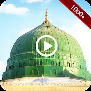 Video Naatain Naat Sharif mp3 Audio & Lyrics New